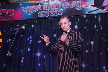 Магия в казино